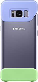 Samsung Galaxy S8 Two Piece Cover - Violet/Green, EF-MG950