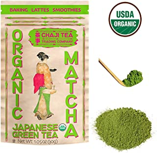 Japanese Macha USDA Certified Organic Green Tea Powder, Culinary Grade - Perfect For Making Tea, Smoothies, Lattes and Baking, 30 gram bag