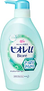 Best body wash biore Reviews