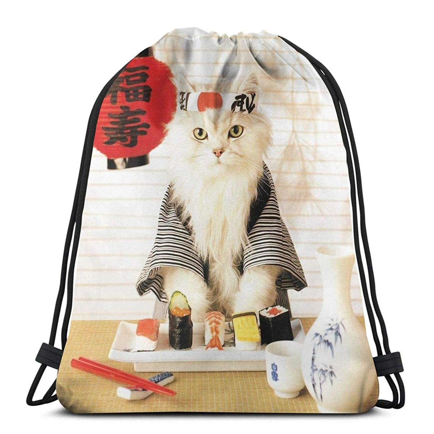 Sushi Cat Japanese Cute Funny Kitten Unisex Drawstring Beam Port Bag,Fashion Gym Outdoor Sports Portable Travel Backpack Dust Storage Shoulders Bags xoeocamitzd835