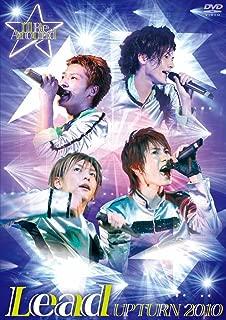 Lead Upturn 2010~I'll Be Around★~ [DVD]