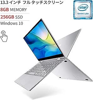 BMAX Y13 13.3型2-in-1 ノートパソコン、Intel N4120 CPU 2.6GHz、8GB RAM/256GB ROM、Windows10 Home(64ビット)、バックライト付きキーボード 、 1920*1080解像度、M.2 SSD拡張、デュアルWiFi、Bluetooth5.0軽量 薄型 ノートPC