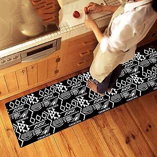 Amazon.es: alfombras alargadas