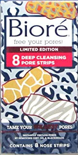 Biore Deep Cleansing Pore Strips, Limited Edition, 16ct
