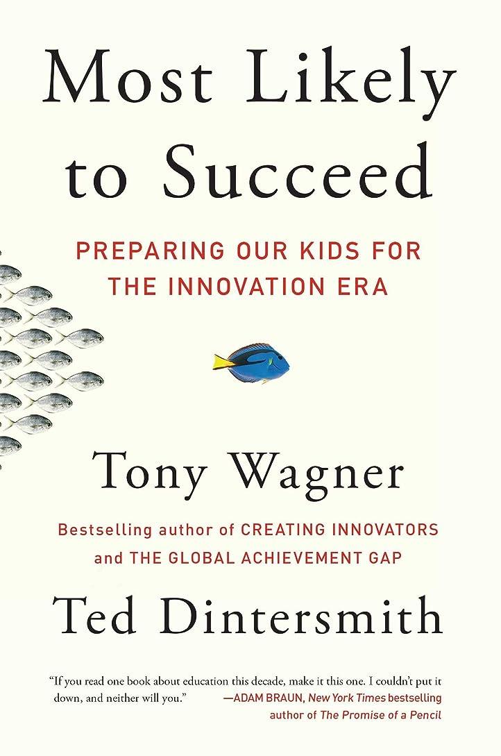アリ略すクモMost Likely to Succeed: Preparing Our Kids for the Innovation Era (English Edition)