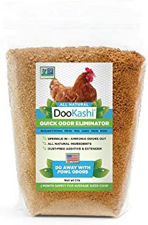 DooKashi for Poultry Chicken Coop Natural Odor Eliminator & Compost Accelerator - Probiotic Powered Bird Poop Remover, Ammonia Cleaner and Pet Odor Neutralizer for All Types of Chicken Bedding