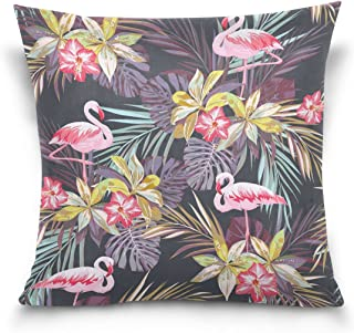 ALAZA Hawaiian Pineapple Palm Leaf Flower Cotton Lint Pillow Case,Double-sided Printing Home Decor Pillowcase Size 16x24,for Bedroom Women Girl Boy