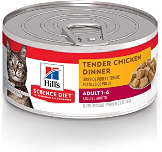 Hill's Science Diet Adult Wet Dog Food, Tender Chicken Dinner, 156g, 24 Pack, Canned Cat Food