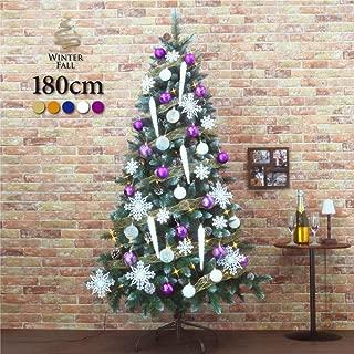 クリスマスツリー おしゃれ 北欧 Winter Fall 180cmドイツトウヒワイドセット LED オーナメント セット(ホワイト)