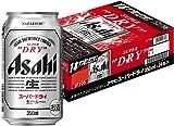 ★【6月3日まで】【タイムセール祭り】人気のビール・チューハイ・ノンアルコールが特価!
