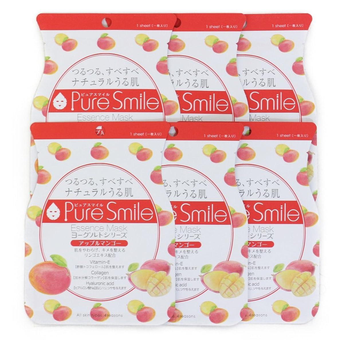 完璧言い直す晴れPure Smile ピュアスマイル ヨーグルトエッセンスマスク アップルマンゴー 6枚セット