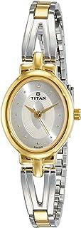 Titan Karishma Revive Analog Silver Dial Women's Watch NM2594BM01 / NL2594BM01