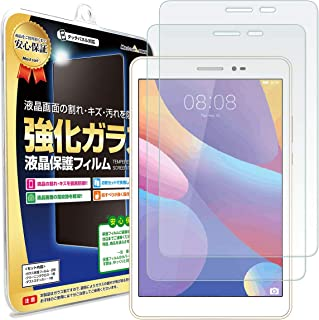 Mast cart HUAWEI MediaPad T2 8.0 Pro 用 強化ガラス液晶保護フィルム 【2枚セット】1226