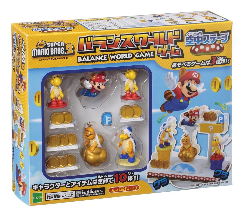 New Super Mario Bros. 2 game world balance air stage (japan import): Amazon.es: Juguetes y juegos