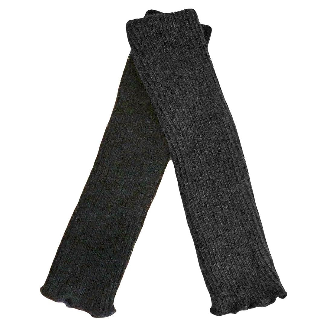 薄暗い責め所有権シルクウール二重編みレッグウォーマー 内絹外毛の二重縫製があたたかい厚手レッグウォーマー (チャコール)