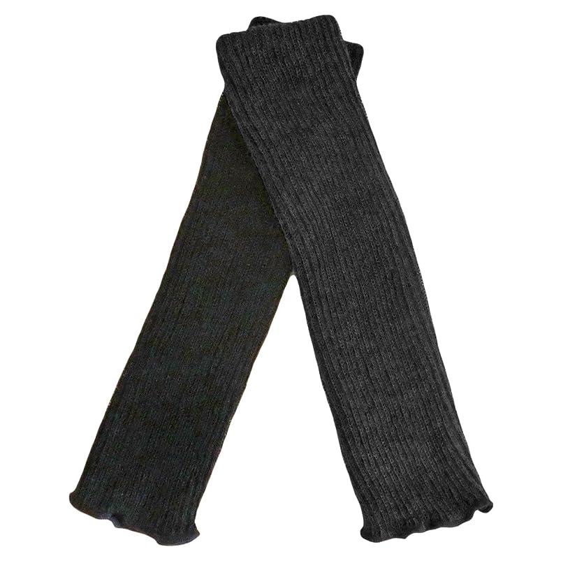 いじめっ子簡単に平和なシルクウール二重編みレッグウォーマー 内絹外毛の二重縫製があたたかい厚手レッグウォーマー (チャコール)