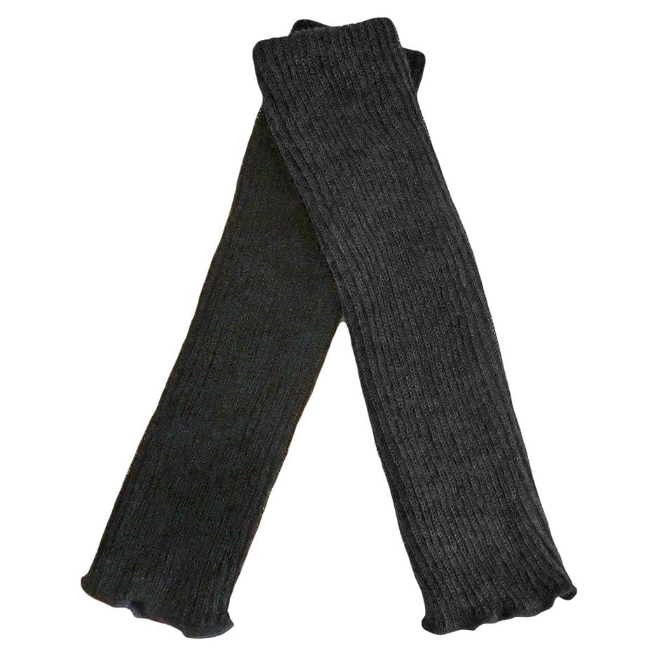 ペグクラス積極的にシルクウール二重編みレッグウォーマー 内絹外毛の二重縫製があたたかい厚手レッグウォーマー (チャコール)