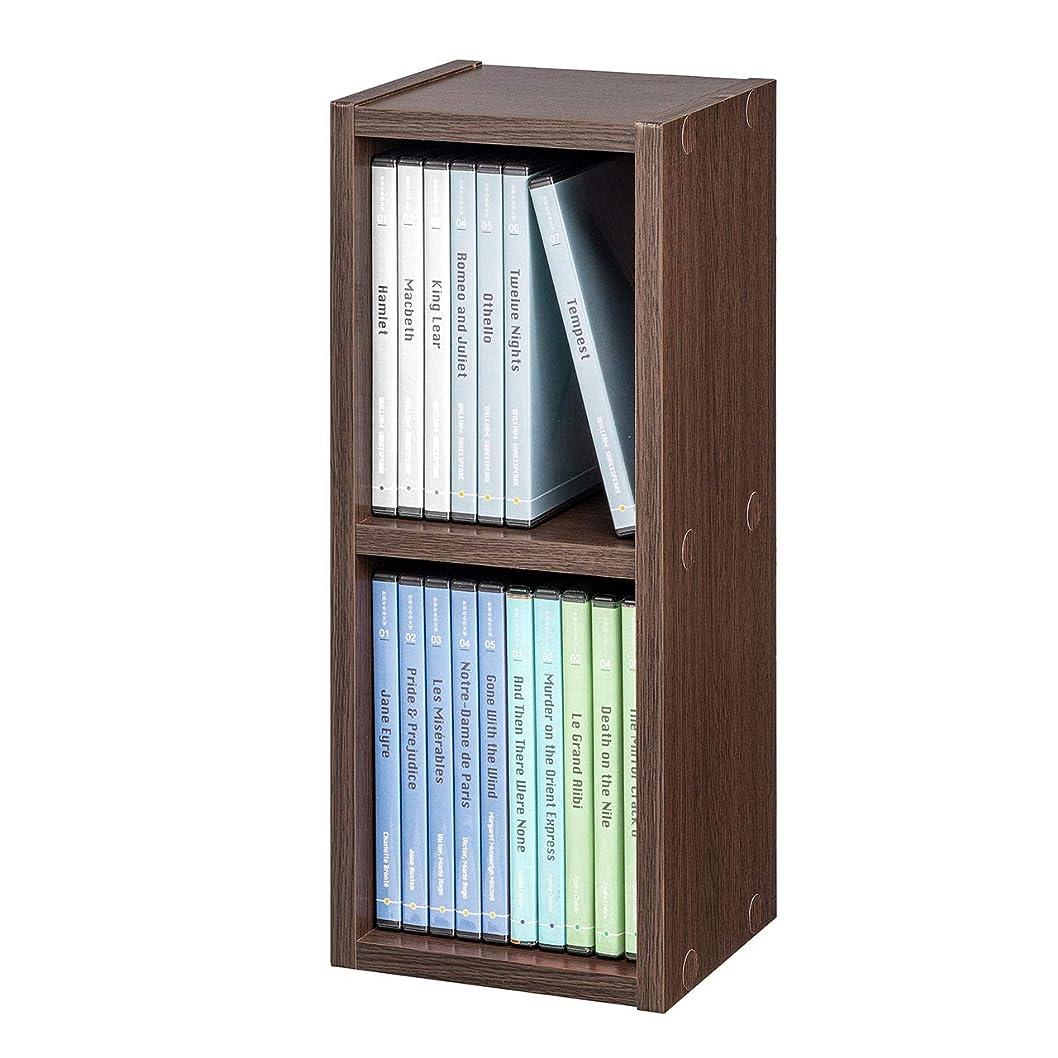 堀相対サイズ等々サンワダイレクト メディアラック CD/DVD 小物 収納 縦置き 横置き スリム 2段 ブラウン 200-FCD060BR