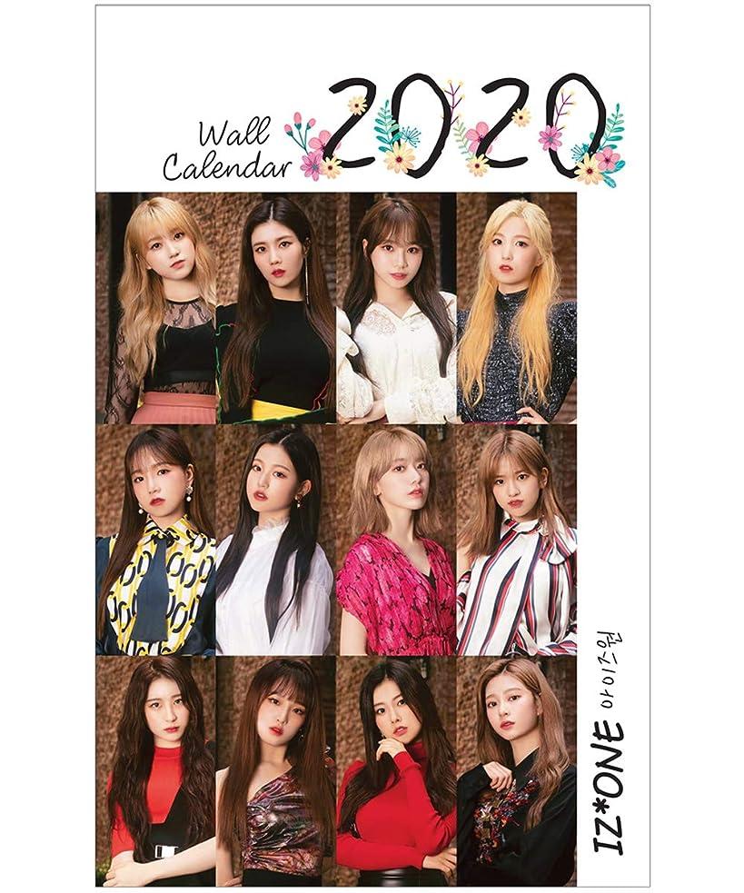 料理をする安価なここにIZ*ONE (アイズワン) IZONE 2020年 (令和2年) フォト 壁掛けカレンダー グッズ