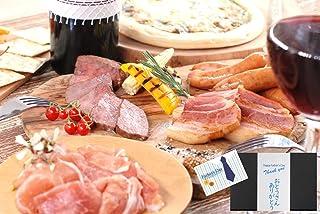 5minutes MEATS 5mmのお肉de家バルセット 父の日 冷凍 ギフト