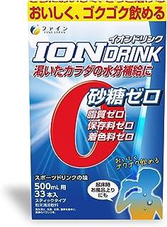 ファイン(FINE JAPAN) イオンドリンク 33包 砂糖不使用 脂質ゼロ ビタミンC クエン酸 配合 保存料・着色料ゼロ スポーツドリンク味 国内生産 粉末(3.2g×33包) ブルー スポーツドリンク味 1個