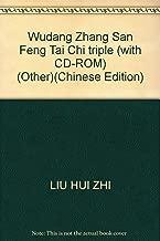 Best zhang san feng tai chi Reviews