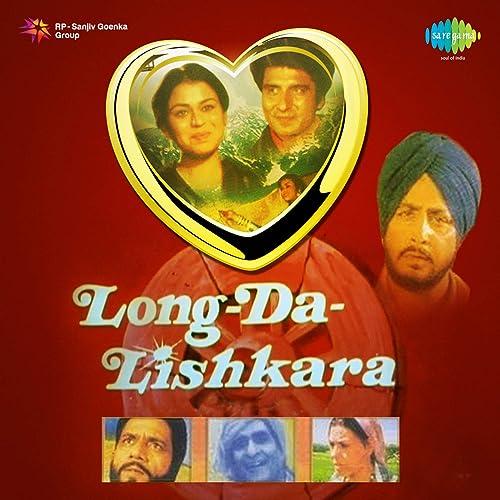Laung Da Lishkara (Original Motion Picture Soundtrack) by Sukhpal Sukh,  Jagjit Singh & Chitra Singh on Amazon Music - Amazon.com