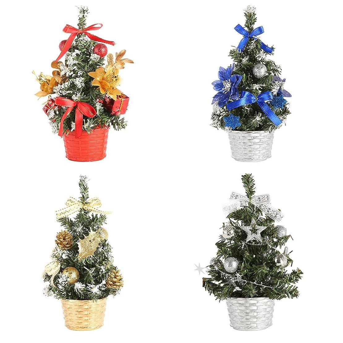 集中的な手当ピジンBOBORA クリスマス ツリー セット おしゃれ 小道具 装飾 飾り 玄関に ミニ 卓上ツリー テーブル オーナメント インテリア デコレーション プレゼント 贈り物 20cm (シルバー、レッド、ブルー、ゴールド) 4個