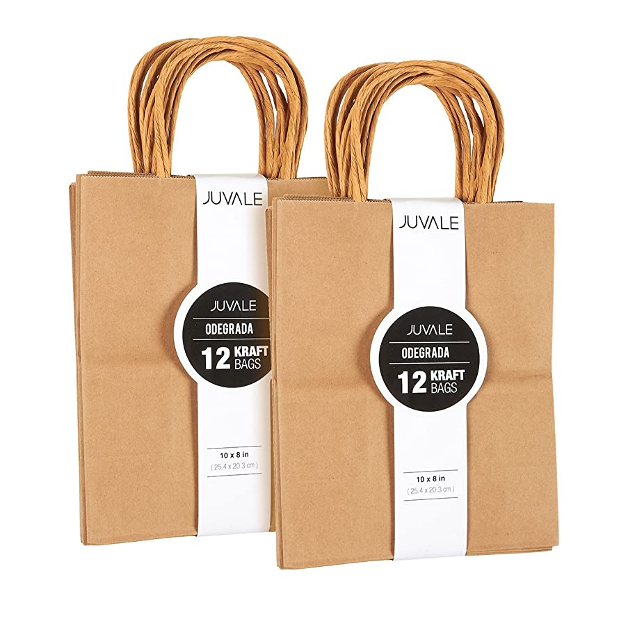 24-Count Brown Kraft Bags - Paper Bags with Handles, Great as Wedding Favor Bags, Shower Favor Bags, Bridal Party Gift Bags, Medium, 8 x 10 x 4.5 Inches