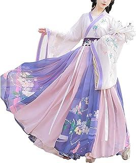 حانفو زي Ancient Chinese Traditional Hanfu Dress Fancy Dress Christmas Party Cosplay Costume Fairy Clothing (Color : Purpl...