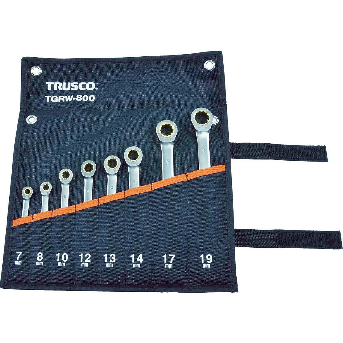 その他アンデス山脈悪意TRUSCO(トラスコ) ラチェットコンビネーションレンチセット(スタンダード)8本組 TGRW-800