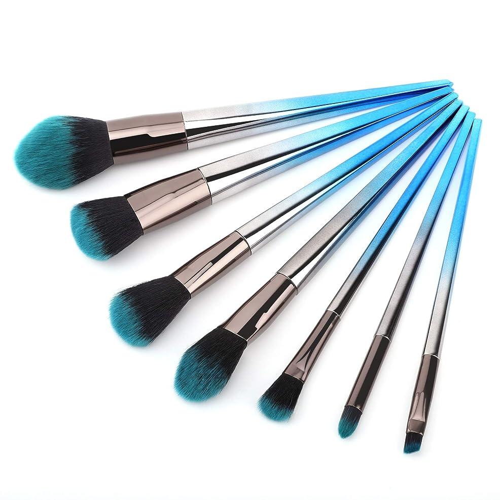 困難教会幸運なメイクブラシ- Luxspire 7本セット コスメ 化粧ブラシ 菱形柄 人気 メイクアップ 化粧筆 高級繊維 粉含み抜群 超柔らかい 可愛い ハイクオリティ 敏感肌/初心者も適用 Black&Blue