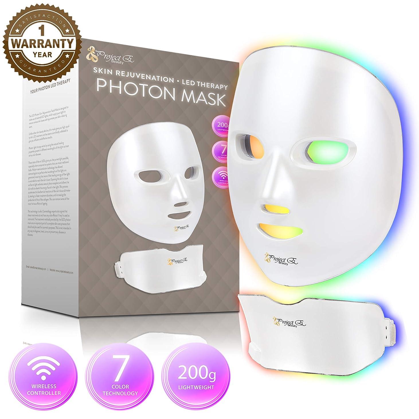 債務ロール全部Project E Beauty 7色 マスクフェイス&ネック光子光皮膚若返り療法顔 スキンケア無線マスクを主導しました ワンサイズ パール?ホワイト
