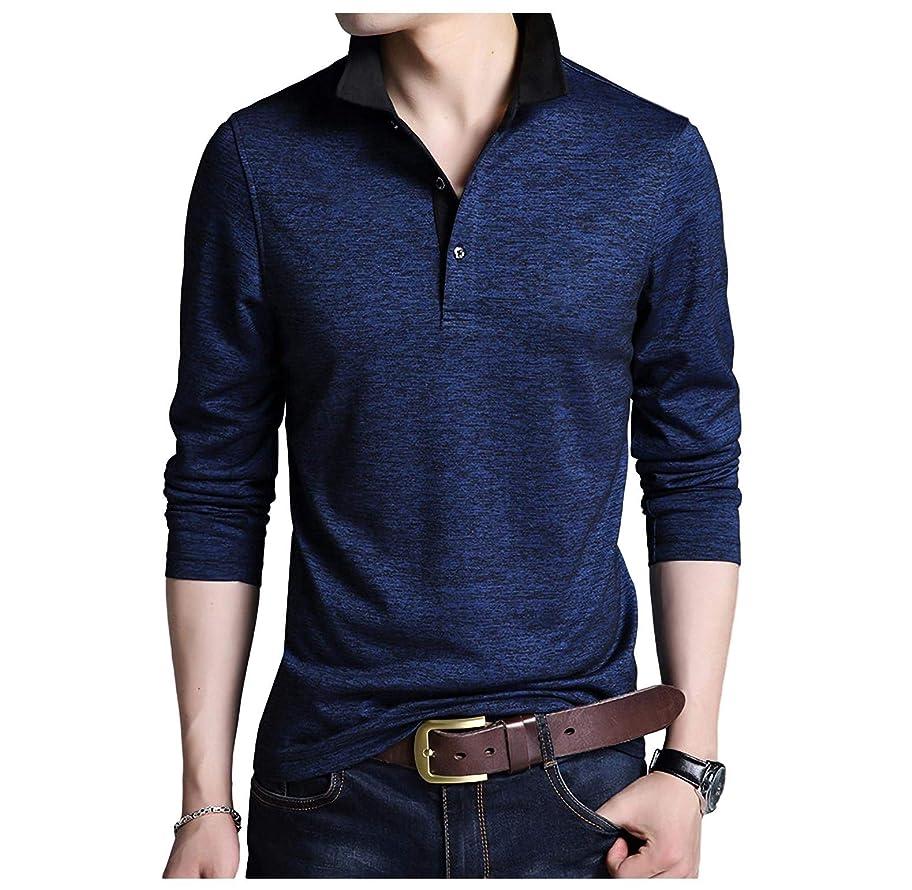 想像する追放マラドロイト[Limore(リモア)] 襟付き ポロシャツ シンプル デザイン ボタン ロング Tシャツ 大人 スタイル 長袖 カジュアル メンズ