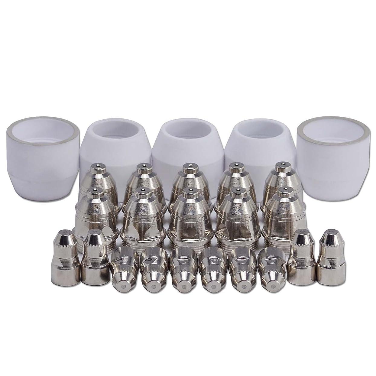 屋内合意レビュアープラズマカッター ノズル 1.5mm 100A & 電極 & シールドカップ エアープラズマカッター切断トーチ消耗品 P-80に適合 25個