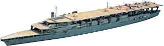 ハセガワ 1/700 ウォーターラインシリーズ 日本海軍 航空母艦 赤城 三段甲板 プラモデル 220