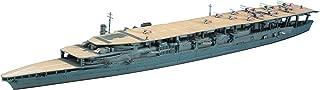 Akagi 3 Flight Deck Aircraft Carrier 1/700 Hasegawa