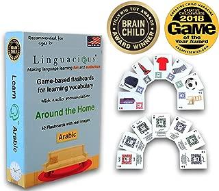 Linguacious Award-Winning Arabic Around The Home Flashcard Game - with Audio!