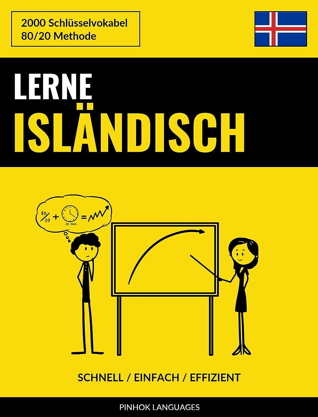 間接的不格好ジュニアLerne Isl?ndisch - Schnell / Einfach / Effizient: 2000 Schlüsselvokabel (German Edition)