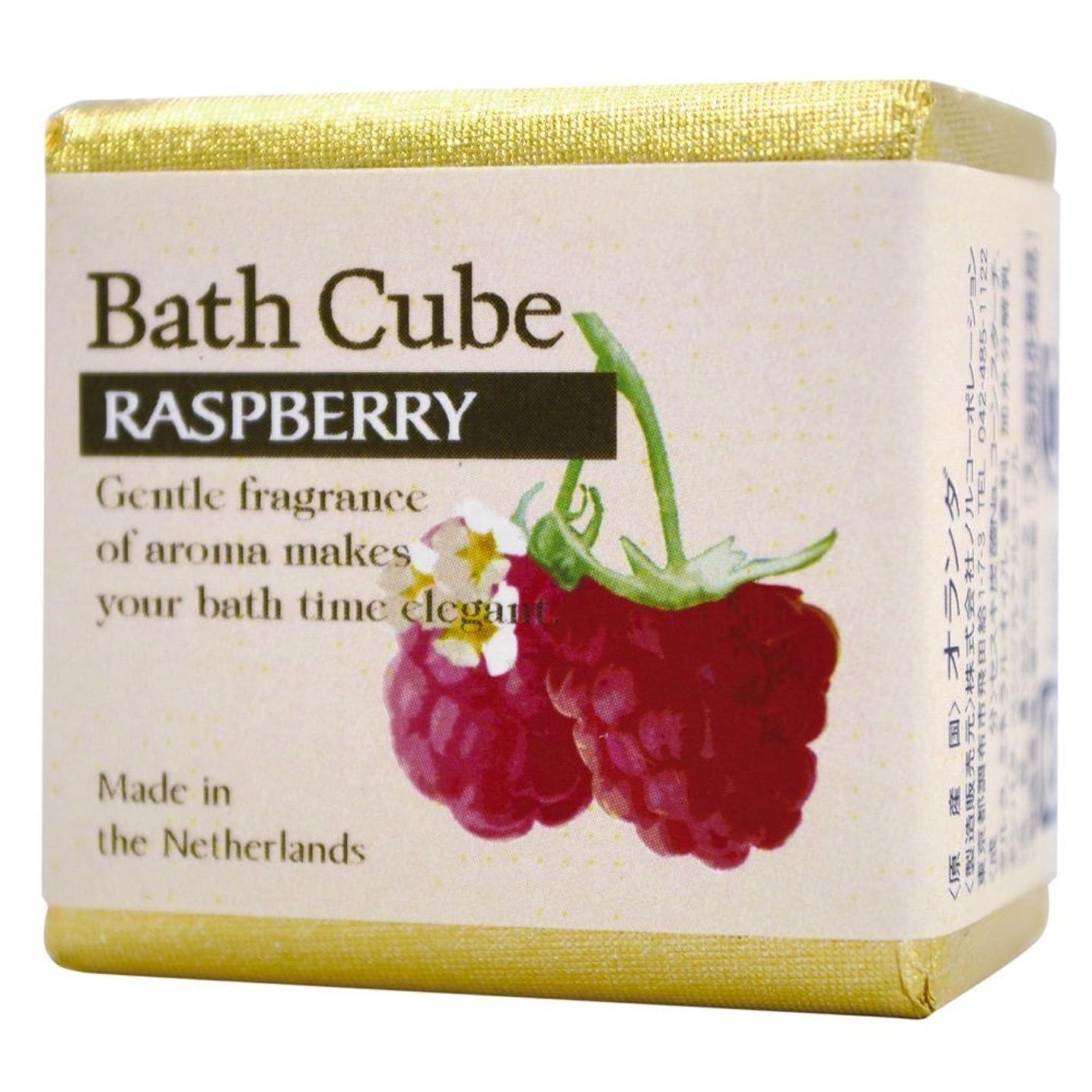 発音悪性小学生フレグランスバスキューブ ラズベリー 12個入 摘みたてのジューシーな香り