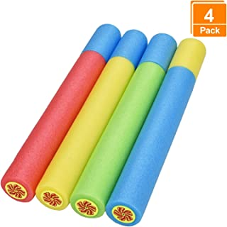 Linkbro [ 4 Pack] Water Guns, Pool Toys for Adult, Teens & Kids,Squirt Guns, Super Soaker, Outdoor & Famliy Games, Great Gift &Toys for Boys, Ages 3, 4, 5, 6, 7, 8, 9, 10