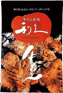 牛たん炭焼利久の牛たん 真空パック (110g)