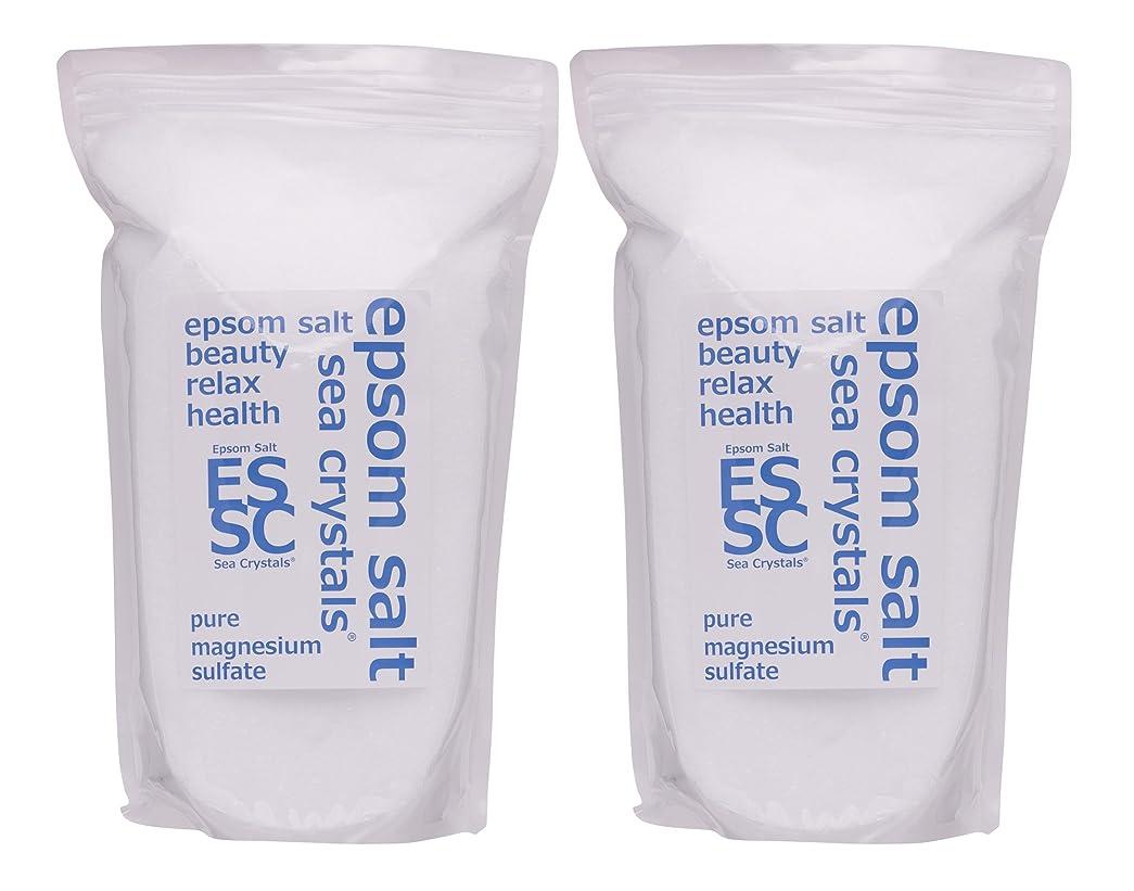歌ジョージバーナード照らすシークリスタルス 国産 エプソムソルト (硫酸マグネシウム) 入浴剤 4.4㎏ (2.2kgX2) 浴用化粧品 計量スプーン付 無香料