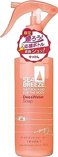SEABREEZE(シーブリーズ) シーブリーズ デオ&ウォータートリガー せっけん 160ml リキッド・液体 160mⅬ スプレーボトル
