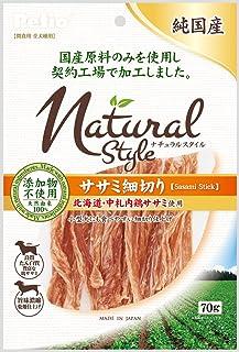 ペティオ (Petio) 犬用おやつ ナチュラルスタイル ササミ細切り チキン 70g
