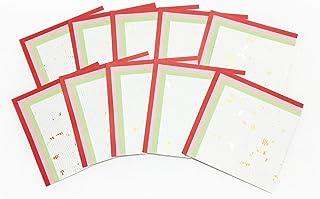 ノーブランド品 Japanese Table Decoration, WASHI Japanese Traditional Special Paper Deco Sheets 10 Sheets Set.