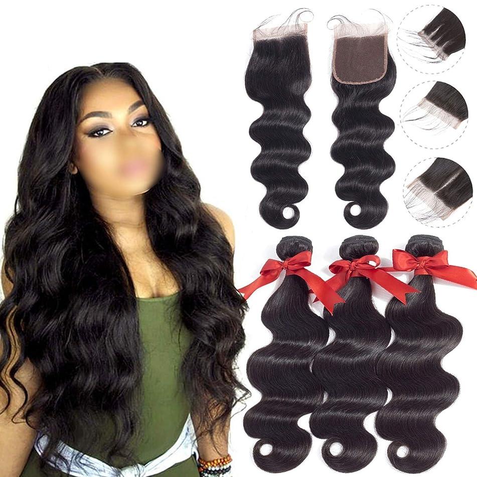 Brazilian Hair Body Wave 3 Bundles With Closure Human Hair Bundles With Closure Lace Closure Human Hair Extension,14 16+12Closure,Three Part
