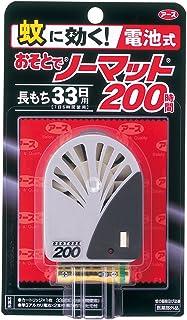 蚊に効くおそとでノーマット 虫よけ器具 200時間 [本体器具+カートリッジ1枚入り]