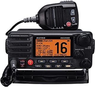 STANDARD HORIZON Standard Horizon Matrix GX2000 VHF w/Optional AIS Input 30W PA / GX2000B /