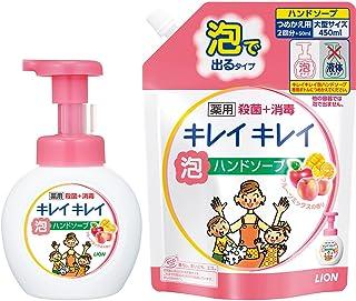 【医薬部外品】キレイキレイ 薬用 泡ハンドソープ フルーツミックスの香り 本体ポンプ250ml+詰め替え450ml